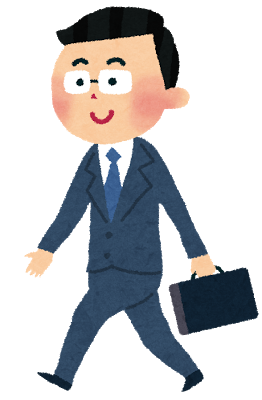 walk_businessman