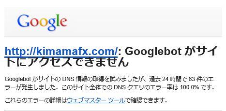 FX_shock
