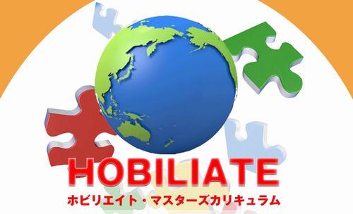 hobiliate